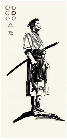 Akira Kurosawa's Seven Samurai - Katsuhiro by Greg Ruth