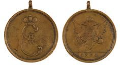 12 ноября 1791 года была выпущена медаль для чукотских тойонов (старшин).