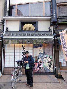 Friseur in Asakusa, Tokyo