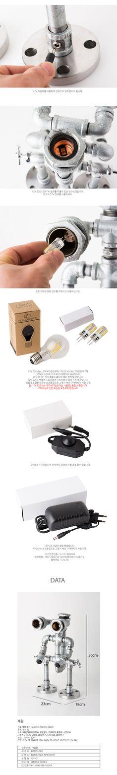 [12V LED] PSI-10 E.T 파이프조명