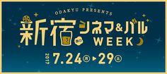 stc_B1_0622 Web Design, Japan Design, Sale Banner, Web Banner, Typo Logo, Typography, Pop Ads, Food Banner, Sale Poster