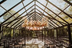 Chuppah, How Beautiful, Fair Grounds, Glass Houses, Canning, Amazing, Travel, Instagram, Viajes