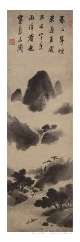 Misty Landscape Premium Giclee Print by Wu Shantao at AllPosters.com