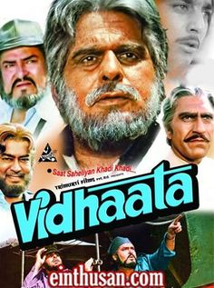 Vidhaata Hindi Movie Online - Dilip Kumar, Shammi Kapoor, Sanjeev Kumar and Sanjay Dutt. Directed by Subhash Ghai. Music by Kalyanji-Anandji. 1982 ENGLISH SUBTITLE
