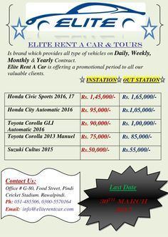 a & offering the car in all over the at very low rates. Honda Civic Sport, Honda City, Removal Services, Toyota Corolla, Car Rental, New Experience, Pakistan, How To Remove, Tours