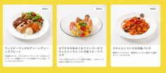 The Kirby Cafe opens soon in Japan, here's some select food items: Remember that Kirby Cafe we talked about recently? Well it just dumped a…
