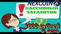 Заработок от 200 рублей в час в интернете заработок в интернете с помощью рулетки