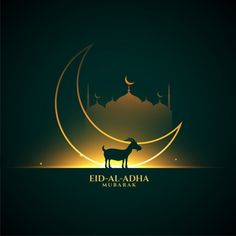 Feliz Eid Al Adha, Happy Eid Al Adha, Images Eid Mubarak, Eid Mubarak Quotes, Eid Background, Eid Mubarak Background, Background Images, Eid Banner, Eid Mubarak Banner
