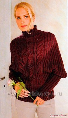 свитер-пончо