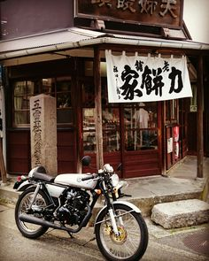 skyteam#ace125#鎌倉#力餅屋#Caferacer