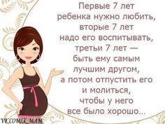 Отпускайте своих детей... (45) Одноклассники