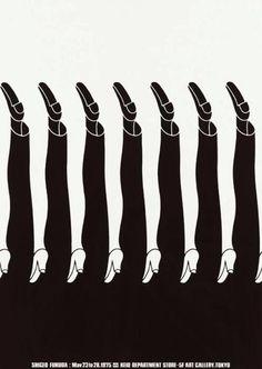 La répétition démontre le rythme à travers la longueur des jambes. Cette photo pourrait également faire partie de l'équilibre à cause de la symétrie des jambes.