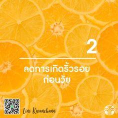 Juice, Vitamins, Orange, Fruit, Movie Posters, Film Poster, Popcorn Posters, Juices, Juicing