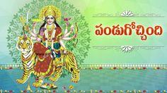 Goddess Durga Songs  - Sri Durgmma - Pandugochindhi - Telangana Bhakthi ...
