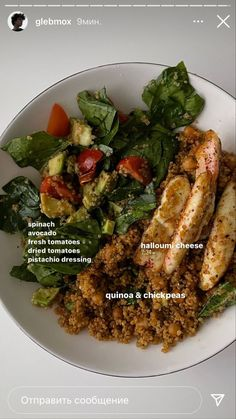 Healthy Meal Prep, Healthy Snacks, Healthy Eating, Vegetarian Recipes, Cooking Recipes, Healthy Recipes, Eat This, Good Food, Yummy Food