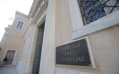 ΣτΕ: Νόμιμη χρηματική ποινή και ποινική καταδίκη για λαθρεμπορία Mykonos, Letter Board, Greece, Places To Visit, Templates, Blog, Human Rights, Greece Country, Stencils