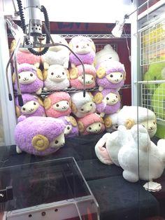 Quiero uno Kawaii Plush, Cute Plush, Japan Kawaii, Claw Machine, Hamster, Cute Japanese, All Things Cute, Squishies, Rilakkuma