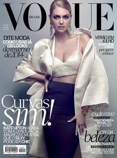 Kate Upton Models Miu Miu on Vogue Brazil July 2013 Cover - Fashion Gone Rogue: The Latest in Editorials and Campaigns