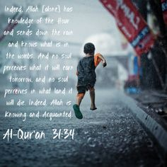 Al-Quran 31:34
