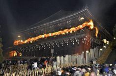 Nigatsudo hall at Todaiji in Naraon on March 1, 2012, during the temple's Omizutori festival.