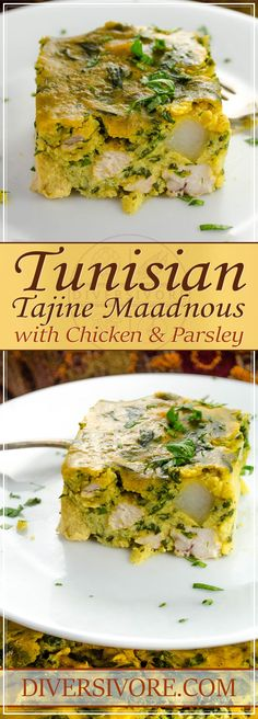 Tajine Maadnous (Baked Chicken and Parsley Omelette) #sponsored by BCEgg. Similar to an Italian frittata or Spanish tortilla, Tunisian tajine is an easy and delicious egg dish filled with chicken, parsley, and spices. #tajine #tunisianfood #northafricanfood