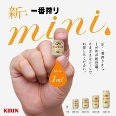 Kirin 1 ml Mini Food Science Japan