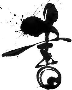 Japanese Kanji 書(Sho). Japanese Typography, Japanese Calligraphy, Chinese Painting, Chinese Art, Al Image, Calligraphy T, Ink Pen Art, Tinta China, Japanese Graphic Design