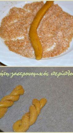 Μπισκότα κανέλας με μέλι και καστανή ζάχαρη - cretangastronomy.gr Ethnic Recipes, Spring, Food, Hoods, Meals