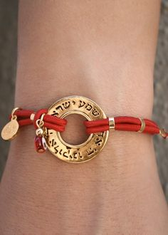 Sh'ma Yis'ra'eil Adonai Eloheinu Adonai echad. Hear, Israel, the Lord is our God, the Lord is One.