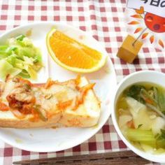 給食ブログ | 太陽の子保育園 | 東京都羽村市 | ページ 2 Tacos, Mexican, Ethnic Recipes, Food, Meals, Mexicans