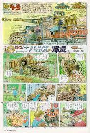 「宮崎駿 メカ」の画像検索結果