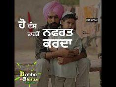 Music Status, Song Status, Krishna Statue, Punjabi Status, Artist Album, Download Video, Try It Free, News Songs, Lyrics