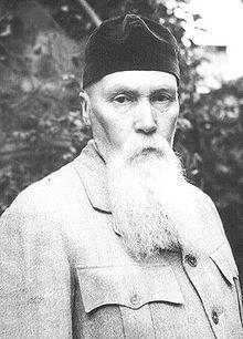 Nicholas Roerich und der Chintamani Stein