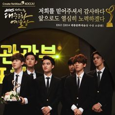 2015 Korean Popular Culture and Arts Awards / Oct 29th 2015 대중문화예술상 10월 29일!!! Exo!! 엑소~! For ticket events click the link ♥ ▶한국콘텐츠진흥원 ▶KOCCA ▶2015 대중문화예술상 ▶대한민국 대중문화예술상 ▶2015 Korean Popular Culture and Arts Awards