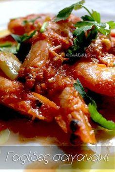 Γαρίδες σαγανάκι Cookbook Recipes, Cooking Recipes, Greek Cooking, Greek Recipes, Fish And Seafood, Chicken Wings, Food Processor Recipes, Food And Drink, Appetizers