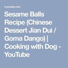Sesame Balls Recipe (Chinese Dessert Jian Dui / Goma Dango) | Cooking with Dog - YouTube
