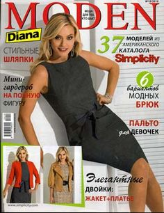 Diana.  Moden № 10 (October 2010)