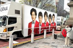 A truck with a large image of Japanese superstars SMAP getting snapped on the street in Harajuku. Hello Kitty Images, 30 Years, Boy Bands, Disneyland, Harajuku, Japan, Party, Parties, Disney Resorts
