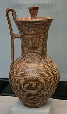 Esta pieza fue encontrada en la Necropolis de Dypilon.  Siglo VIII ac  Gracia