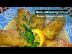 Greek Recipes, Baked Potato, Turkey, Potatoes, Chicken, Meat, Baking, Ethnic Recipes, Food