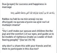 Dua For Success