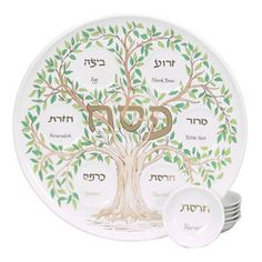 Tree of Life Seder Plate, by Betsy Platkin Teutsch | $120.00