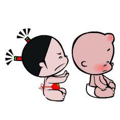 264 Best toon images in 2019   Cute gif, Emoji, Animated gif