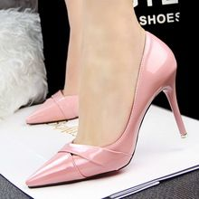 2015 New Sexy High Heels Shoes valentine pumps Pointed Toe Party Shoes Woman High Heel zapatos Blush Shoes, Pink Shoes, Shoe Boots, Shoes Heels, Pumps, High Heels, Basson, Cinderella Shoes, Ugly Shoes