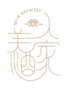 Miin Brewery on Behance