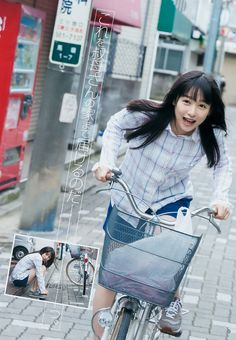 [Young Jump] No.02 桜井日奈子 石塚汐花 (2017) | Giga Circle