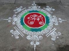 Easy Rangoli Designs for Ganesh Festival