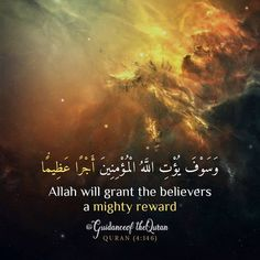 Quran Quotes Love, Quran Quotes Inspirational, Allah Quotes, Arabic Love Quotes, Muslim Quotes, Islamic Quotes, Hindi Quotes, Beautiful Quran Verses, Beautiful Names Of Allah