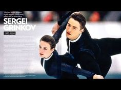Gordeeva/Grinkov Documentary 'My Sergei (1998)'