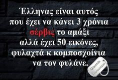 Funny Jokes, Greek, Cards Against Humanity, Memes, Humor, Husky Jokes, Meme, Jokes, Greece
